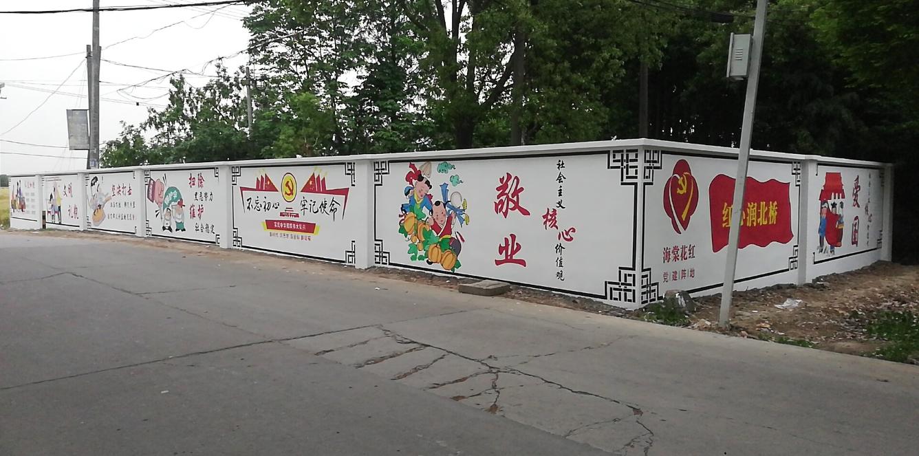 贵州文化墙墙体彩绘_苏州室外文化墙面彩绘_美之忆墙绘